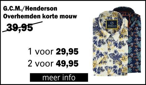 GCM Henderson korte mouw hemden