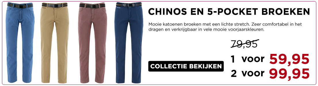 broeken banner NL